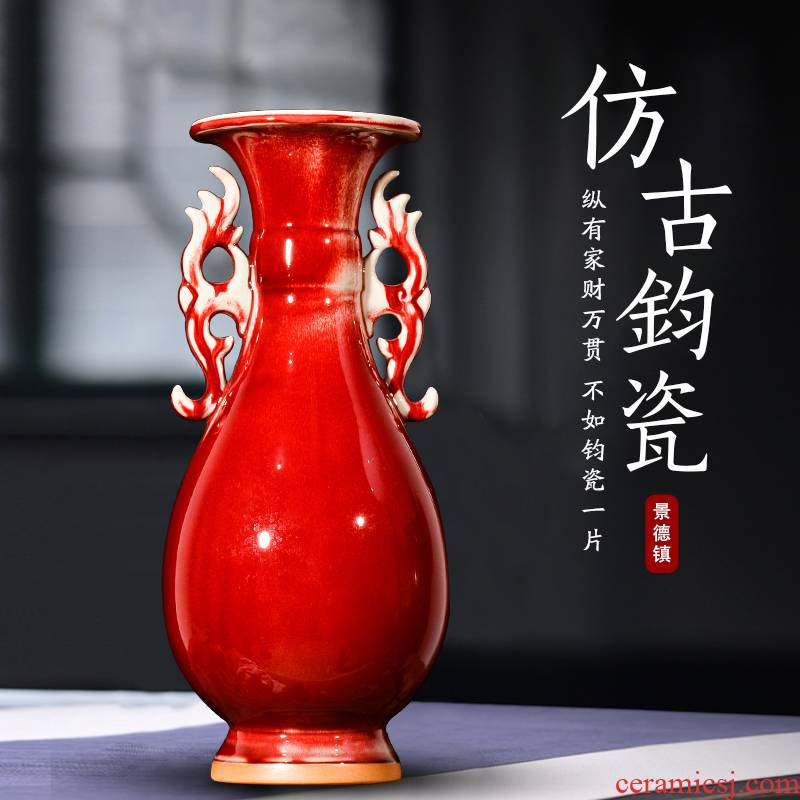 Ruby red up jingdezhen ceramics ears antique vase furnishing articles to decorate the sitting room TV ark, classical arts and crafts