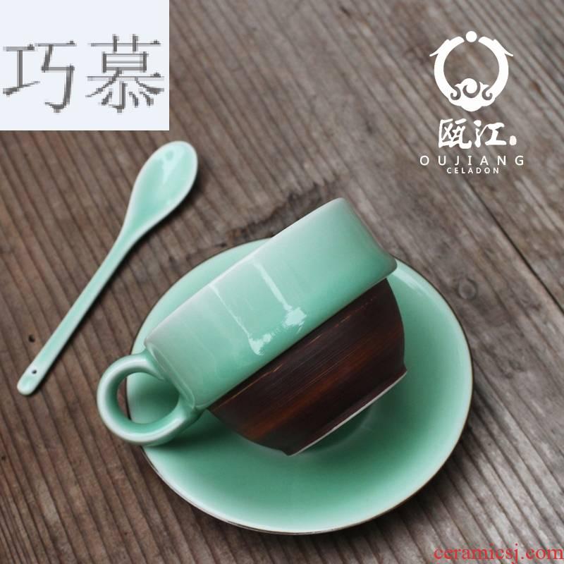 Qiao mu QOJ three - piece celadon longquan celadon coffee cup coffee cup small spoon with bottom swallow coffee set a plate