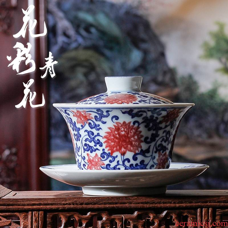 Hand made blue and white youligong GaiWanCha ceramic cups kung fu tea tea bowl three bowl of fair keller