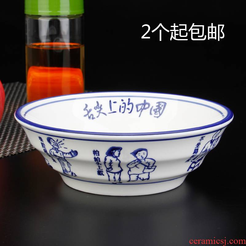 Creative ltd. ceramic rainbow such as bowl beef stewed noodles bowl of soup bowl of household rainbow such as bowl mercifully rainbow such use chongqing small plane rainbow such use
