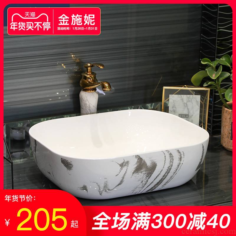 Gold cellnique ceramic marble balcony sink size lavatory household bathroom sink hotel