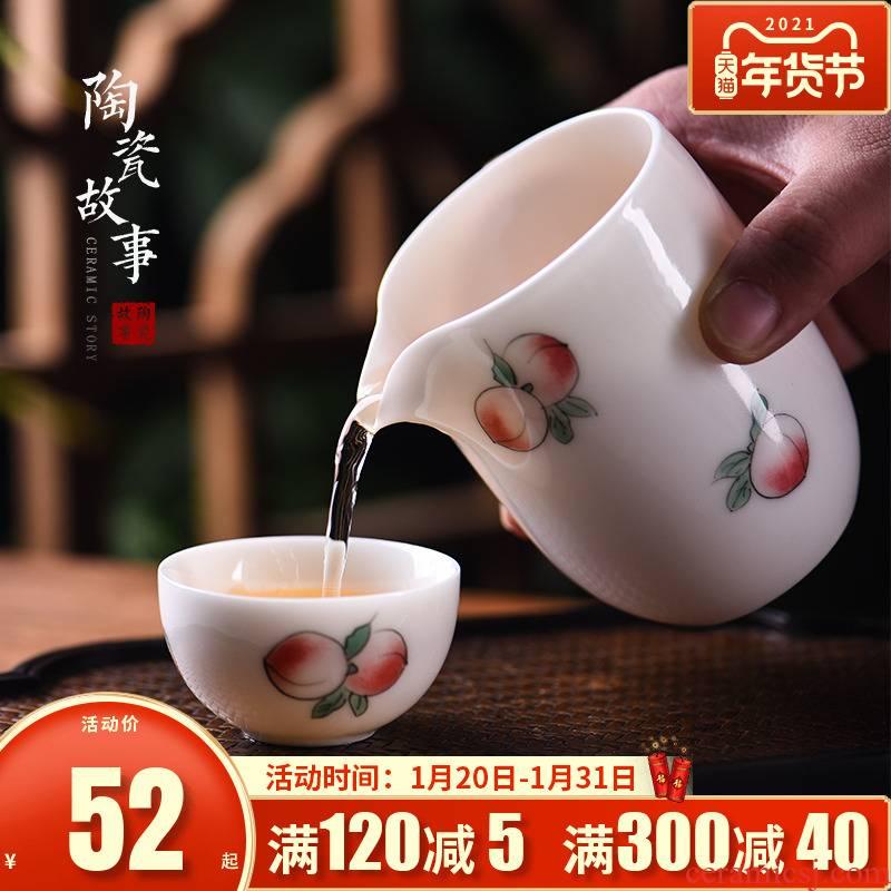 Ceramic fair story of jingdezhen porcelain cup home Japanese tea filter points kung fu tea accessories
