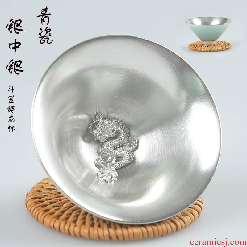 The ancient tea ocean 's new sheng up celadon, ceramic bowl silver inlaid whitebait longfeng sample tea cup tea taking master CPU