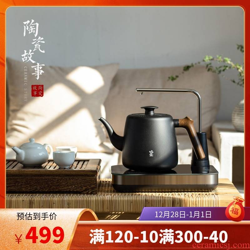 Kettle insulation one story to boil tea exchanger with the ceramics home tea set automatic water electric Kettle