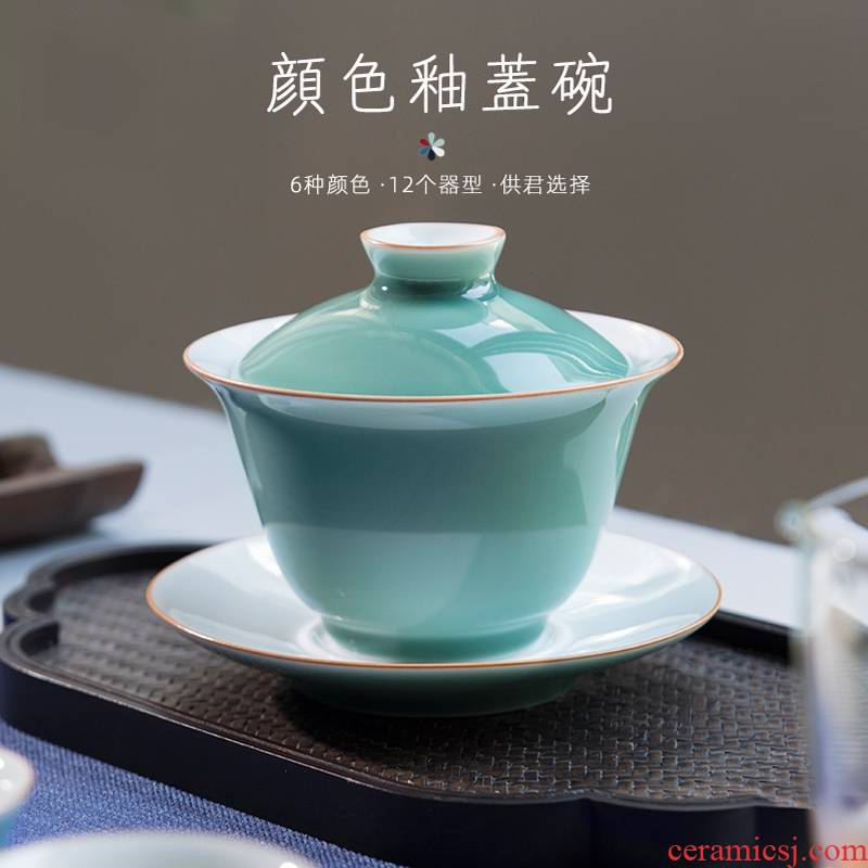 Jingdezhen kung fu tea tea bowl large 3 to sweet white color glaze tureen individual cups is not hot