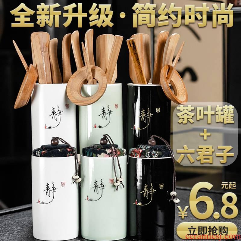 Hui shi ceramic tea pot special tea six gentleman kung fu tea accessories teaspoons ChaGa sealed jar storage