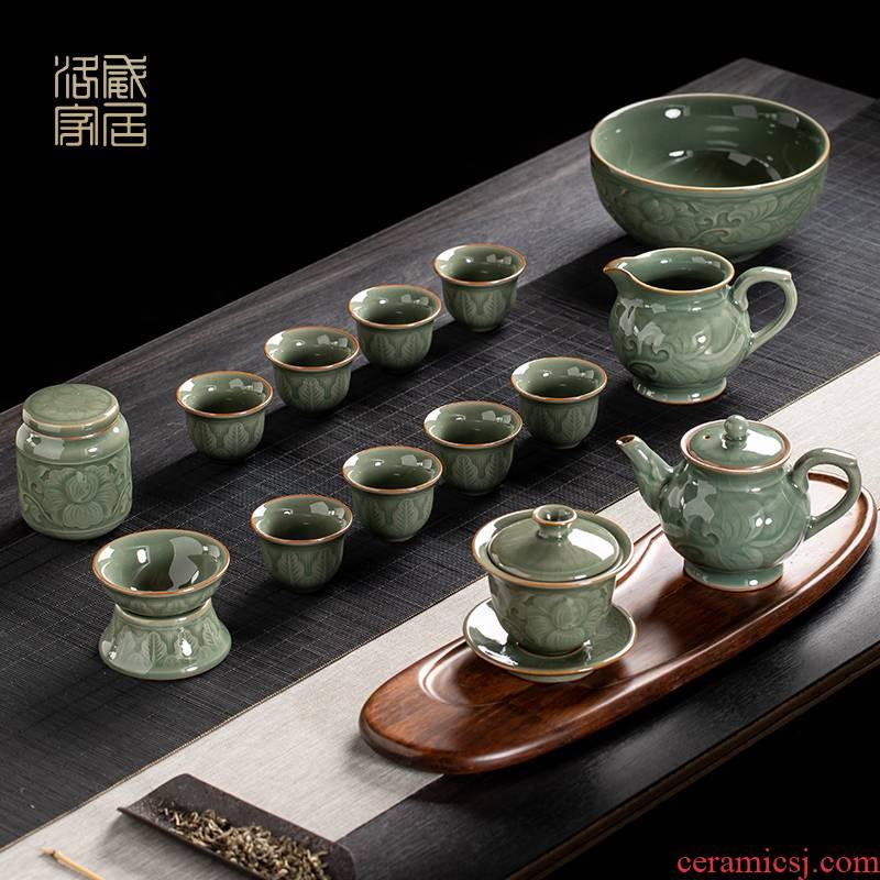 Blower, kung fu tea set suit household ceramic teapot teacup tureen tea contracted celadon tea set gift boxes