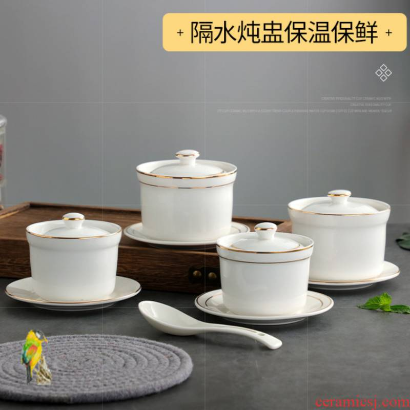 Chicken custard steaming bowl with cover small high temperature resistant individual household cup steamed steamed stew hotel bird 's nest soup bowl consisting of pottery and porcelain