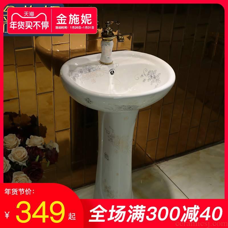 Gold cellnique art pillar basin ceramic lavabo that defend bath face plate pool floor of small family toilet