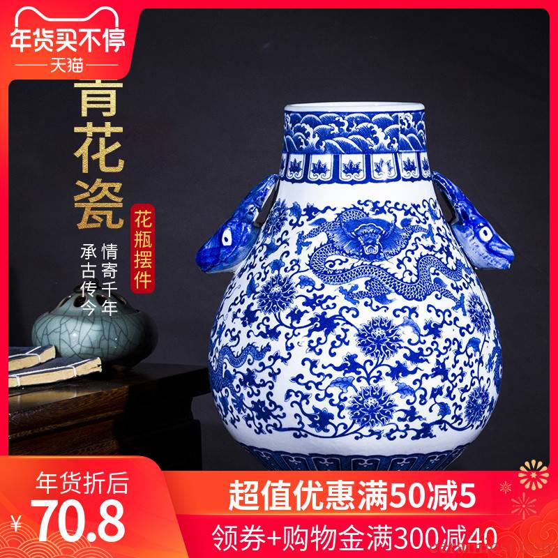 078 jingdezhen ceramics modern new Chinese antique blue and white porcelain vases, flower arrangement home sitting room adornment