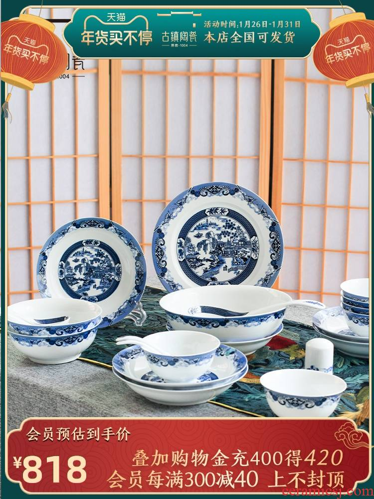 Jingdezhen blue and white porcelain bowls set dishes household of Chinese style set bowl plate tableware ceramics creative bowl dish bowl