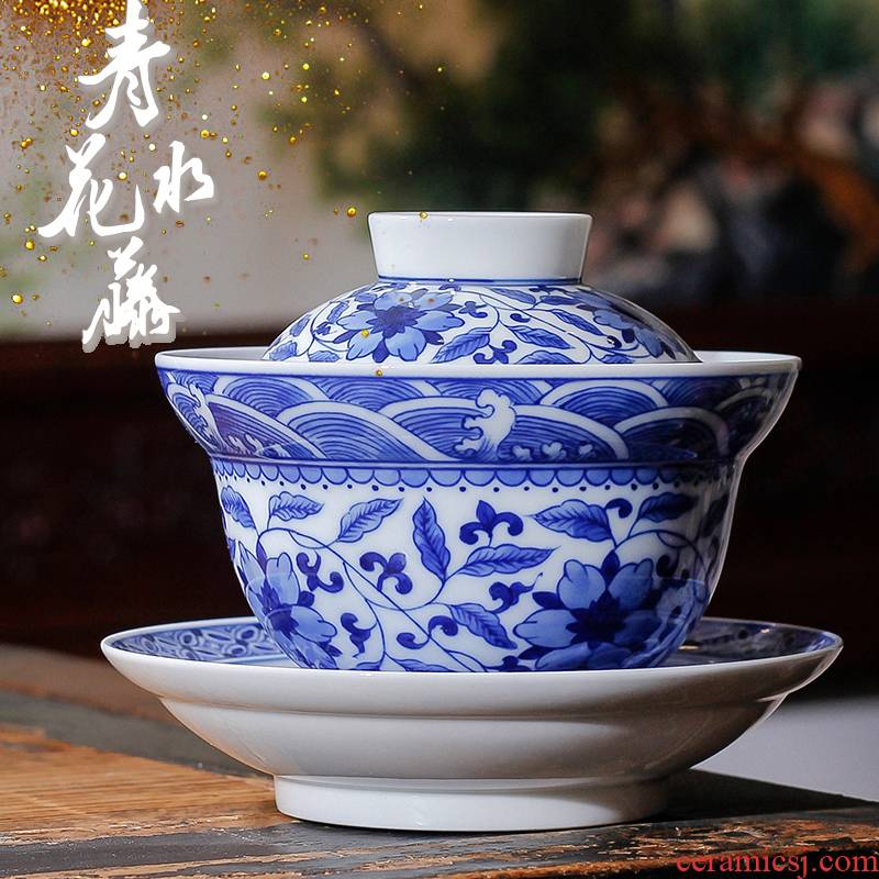 Classic blue and white porcelain wing tureen ceramic cups kung fu tea cup to use hand grasp GaiWanCha tableware
