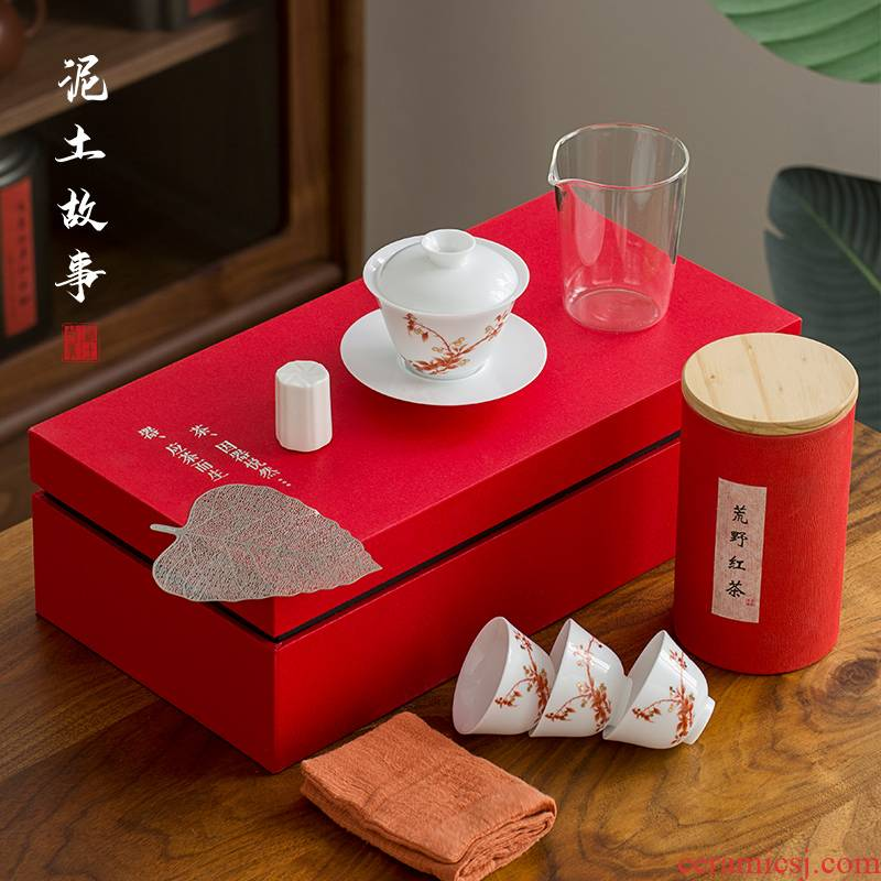 Jingdezhen sweet white porcelain Japanese kung fu tea set contracted household cup gift box of a complete set of the company with the ritual