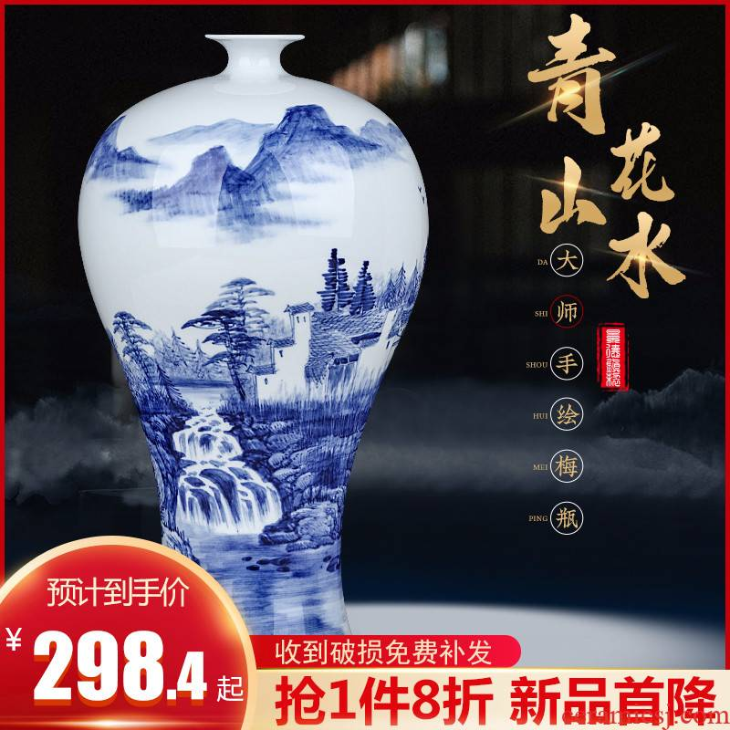 Jingdezhen ceramics hand - made the master of landscape painting vases, rich ancient frame office sitting room of the new Chinese style household furnishing articles