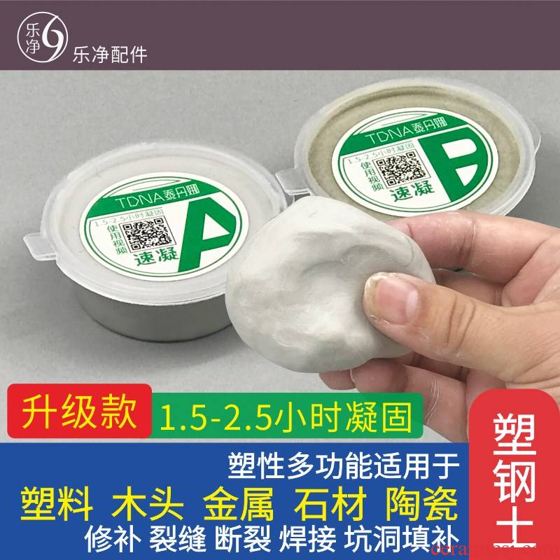Plastic clay fill radiator AB mixed beauty is filled seam an agent bare waterproof and hold to high temperature ceramic repair glue