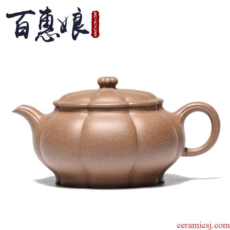 (niang yixing it pure manual collection level pot of keeping the master chang - hong li kwai petals pot