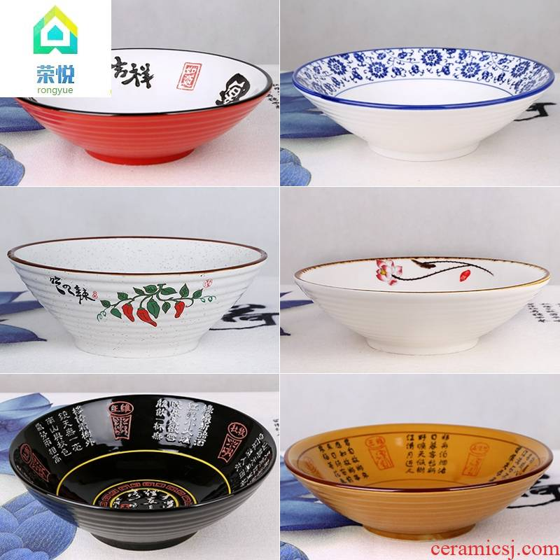 Rainbow such as use of pottery and porcelain basin pickled fish, boiled fish bowl malatang always take the food bowl bowl ltd. cold chicken, so a basin