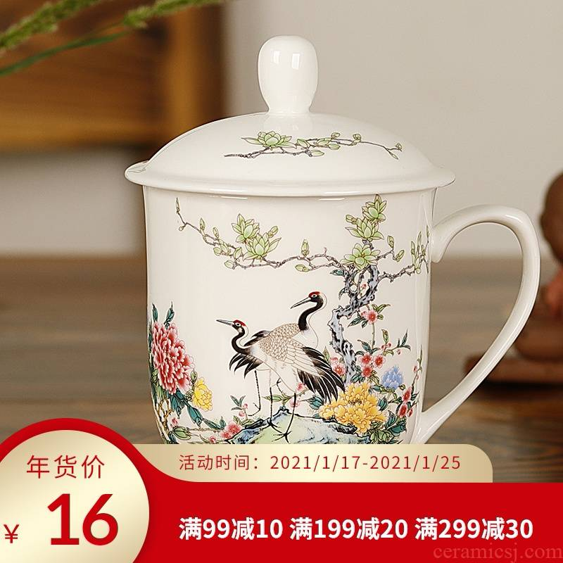 Jingdezhen ceramic cups with cover ipads porcelain enamel glass cup special hotel home office meeting