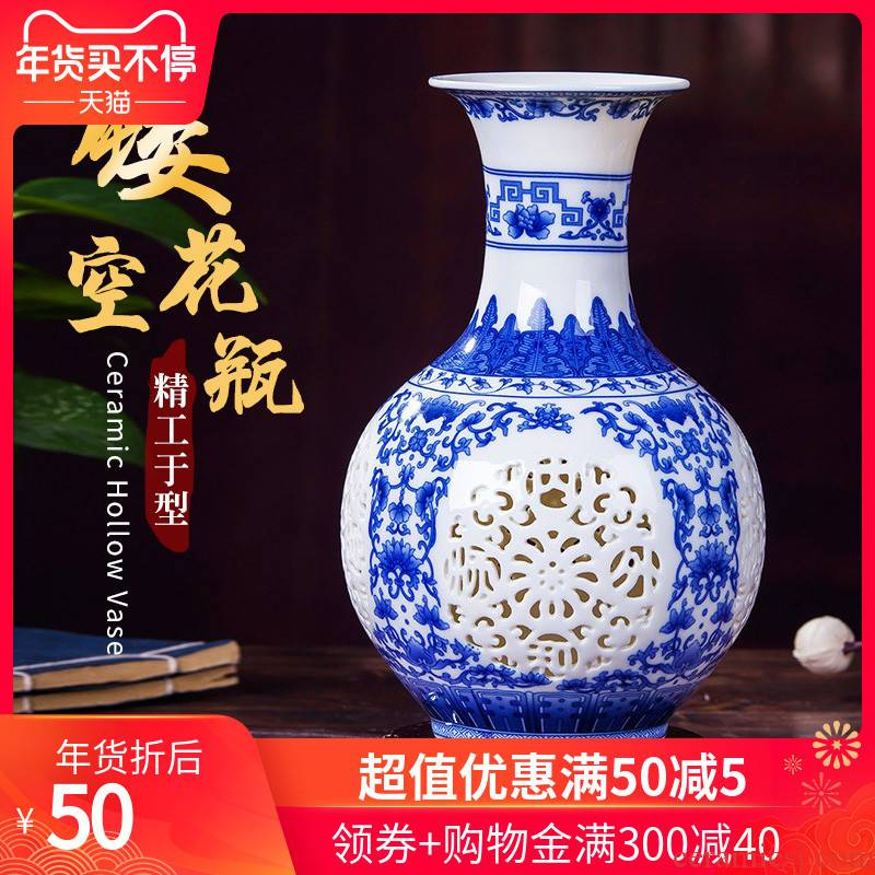 Jingdezhen ceramic furnishing articles 368 creative hollow out blue and white vase flower arranging flowers home sitting room adornment is placed