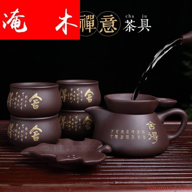 Submerged wood ladle suit fair purple sand cup) filter yixing purple clay manual kung fu tea tea set points