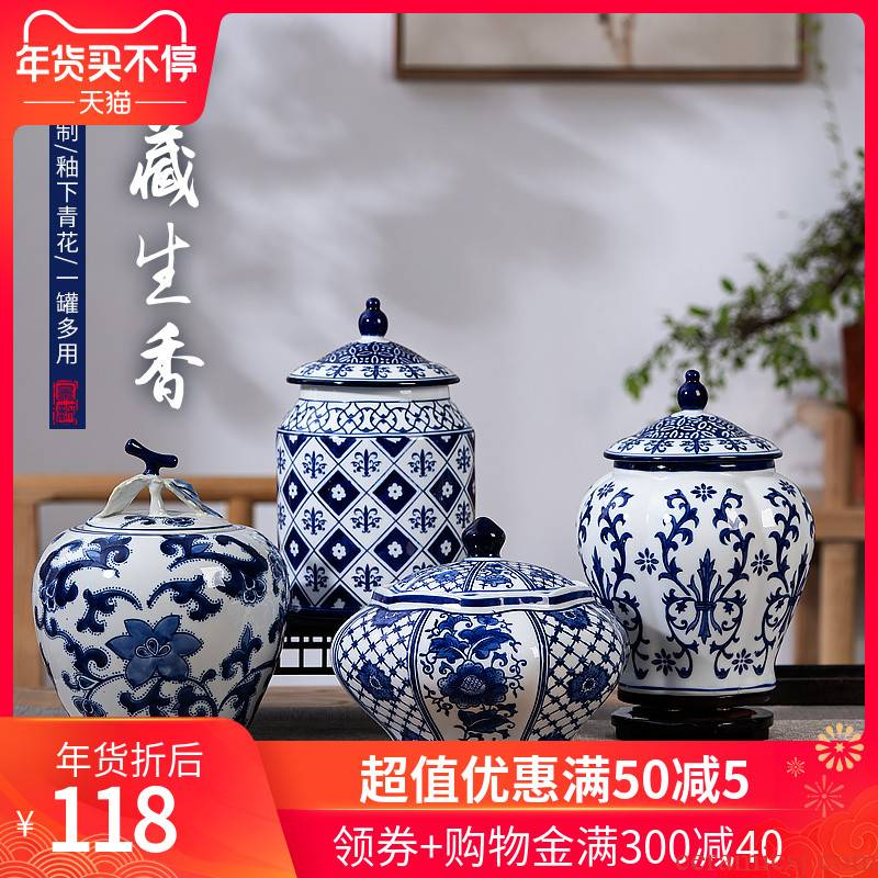 Storage tank of pottery and porcelain of jingdezhen blue and white porcelain decoration furnishing articles desktop with cover pot sitting room of Chinese style mesa Storage jar