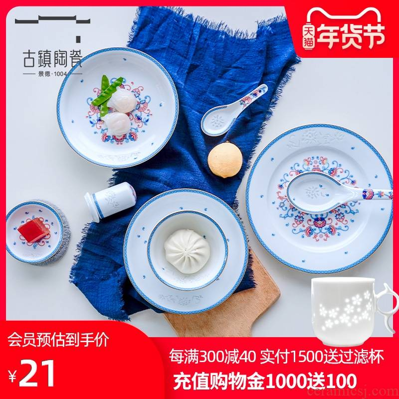 Town jingdezhen ceramic dishes and cutlery gifts of Chinese style and exquisite wedding gift box package of household nesting bowls plates run out