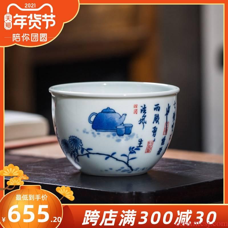 Owl up jingdezhen porcelain hand - made tea maintain single cylinder cup kung fu tea tea cup calligraphy seven bowl tea poetry