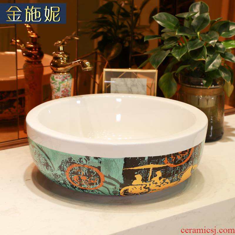 Gold cellnique stage basin sink ceramic household balcony single basin to the pool that wash a face wash gargle circular toilet basin that wash a face