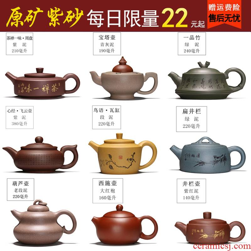 New yixing it kung fu tea set all kinds of pot type manual it the teapot