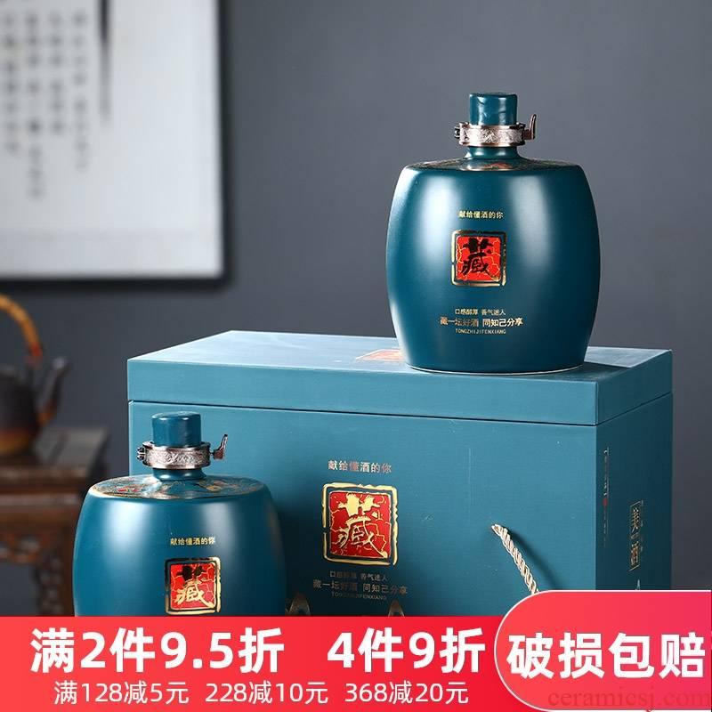 Jingdezhen ceramic bottle is empty bottles of 1 kg, 3 kg, 5 kg sealed jar of creative decoration storage bottle gift boxes