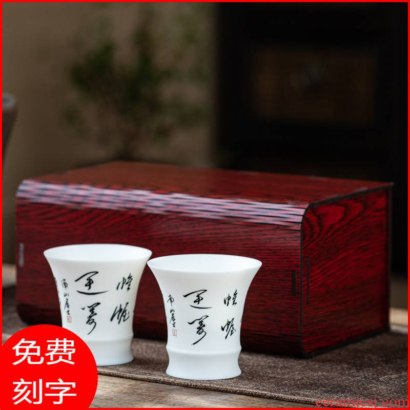 Dehua white porcelain teacup longfeng cup the teacups hand - made suet jade master cup sample tea cup set picking gift box