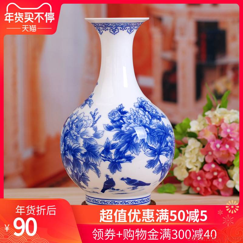 071 ipads porcelain of jingdezhen ceramics glaze peony of blue and white porcelain vase sitting room study bedroom home furnishing articles