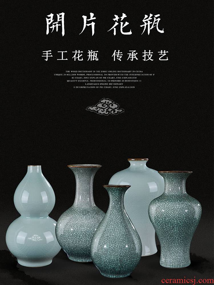 Archaize of jingdezhen ceramic kilns were open piece of new Chinese style household vase flower arrangement sitting room adornment handicraft furnishing articles