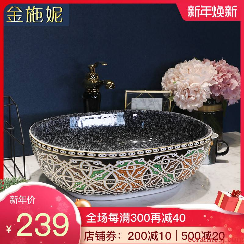Gold cellnique ceramics stage basin to wash gargle lavabo household elliptic art basin bathroom washs a face basin that wash a face