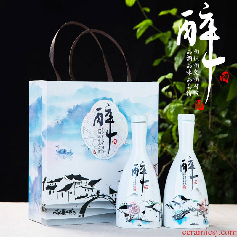Jingdezhen ceramic bottle 1 catty decoration creative household small empty bottle of white wine jar airtight jar a jin of customization