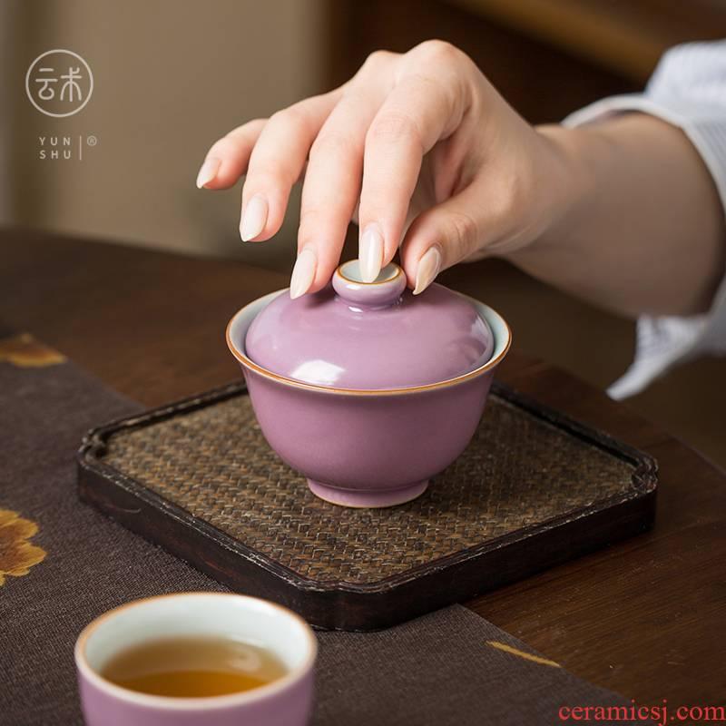 Cloud art of jingdezhen moran purple tureen high temperature color glaze ceramic cups a single tea bowl of kung fu tea set