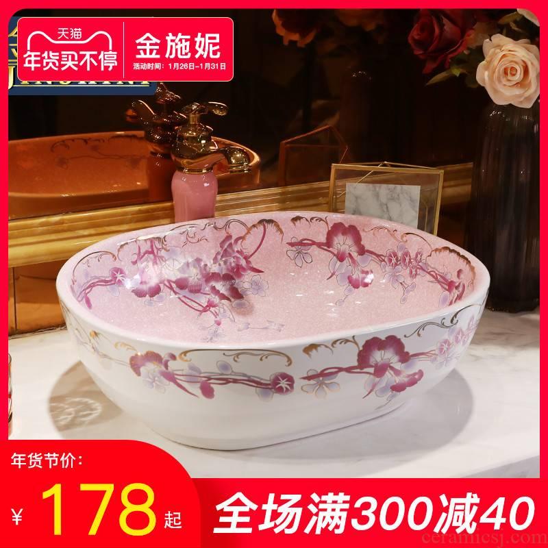 Gold cellnique morning glory on the ceramic basin sinks balcony toilet household art basin to single trumpet