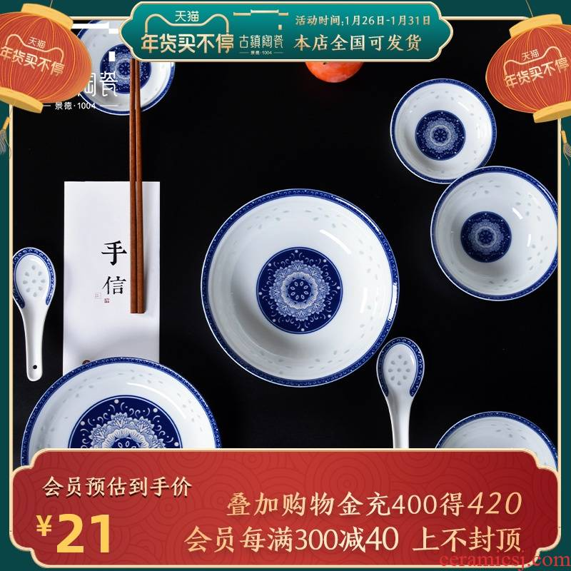 Dishes suit household of Chinese style and contracted ceramic tableware jingdezhen porcelain bowl dish combination gifts I household porcelain