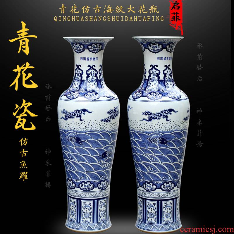 Big jingdezhen blue and white porcelain vase hand - made from year to year wining the sitting room of Chinese style ceramic furnishing articles store opening gifts
