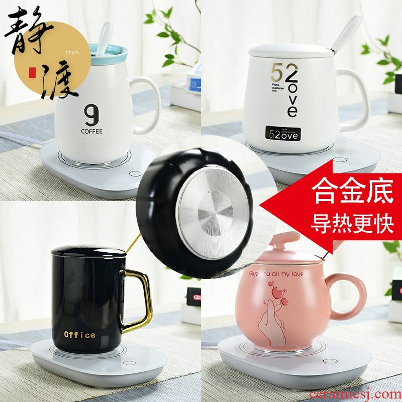 55 degrees thermostatic warm cup of coffee cup flat ceramic cup couples home breakfast cup getting mark cup custom logo