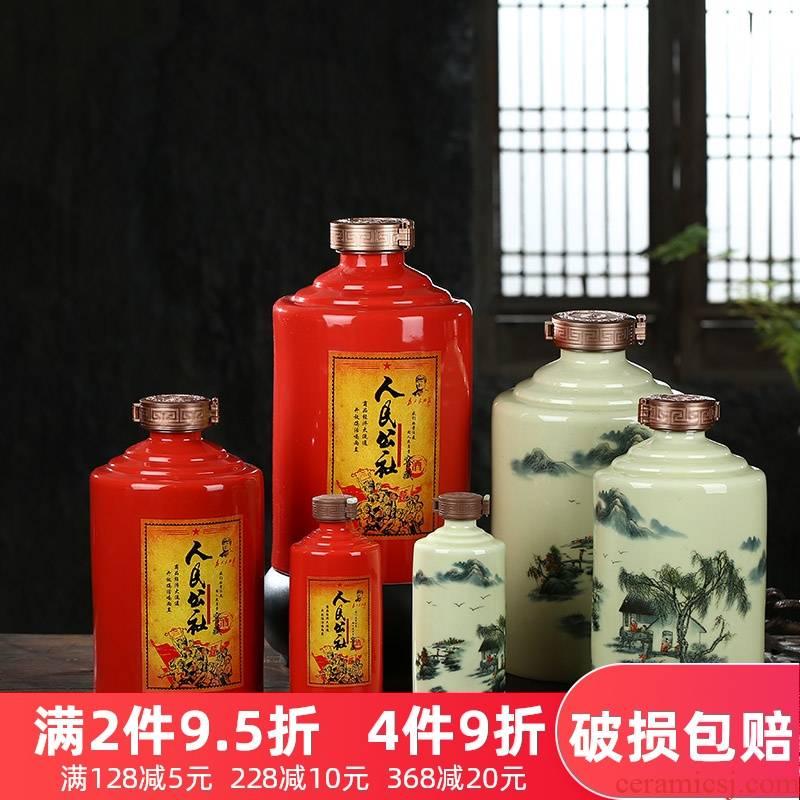 5 jins of jingdezhen ceramic bottle is empty bottles of polymer cover 1 catty household hip flask wine jugs 10 jins wine jar