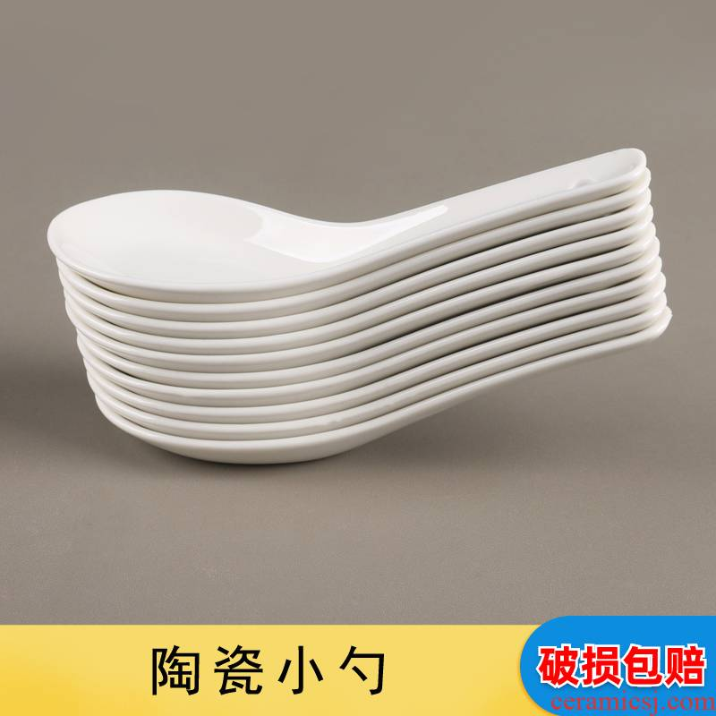 . Household pure white ceramic flat small spoon, spoon, hotel, restaurant, restaurant simple little soup spoon, soup spoon