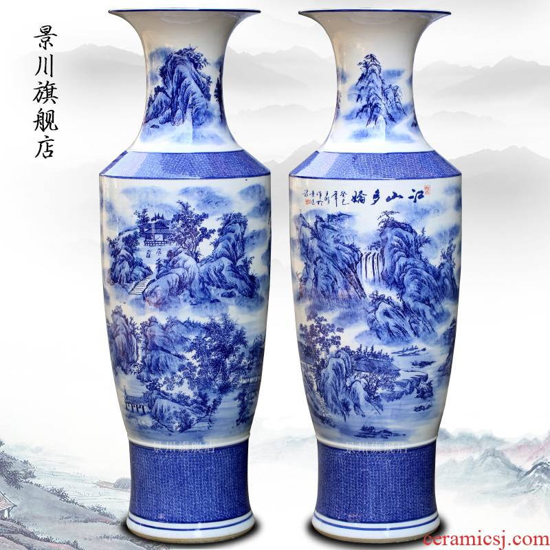 Blue and white porcelain of jingdezhen ceramics jiangshan home sitting room adornment is placed more charming landscape painting of large vase