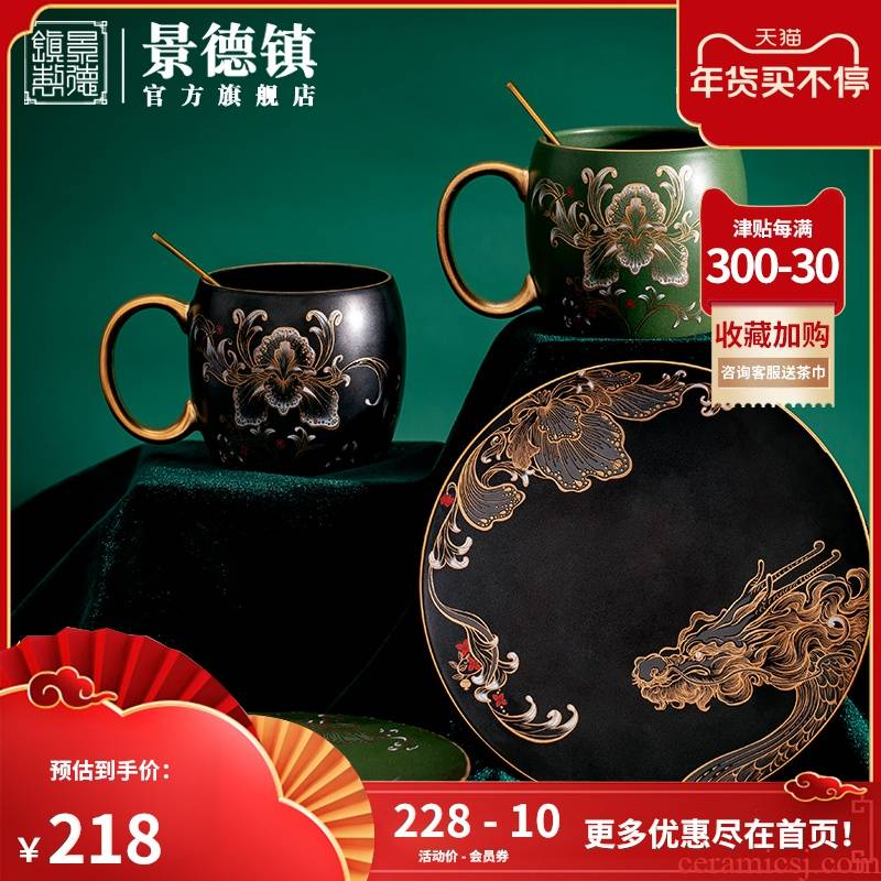 Jingdezhen flagship store of the zone of the elegant northern wind ceramic mark for cup spoon set of office coffee cup