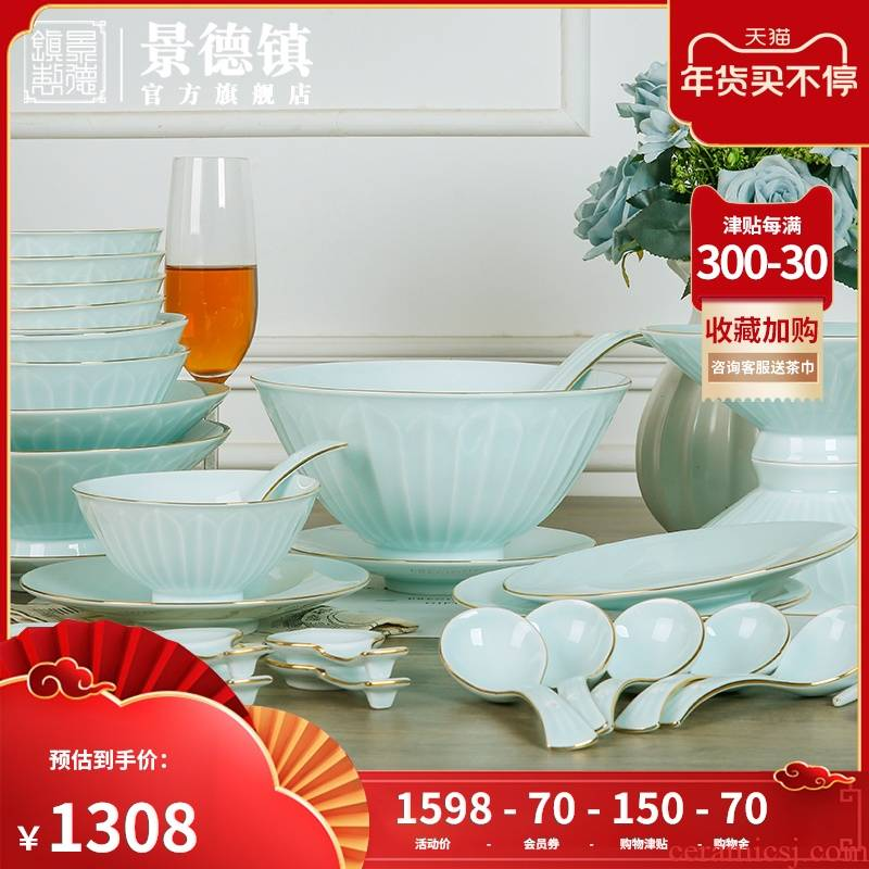 Jingdezhen flagship store tableware suit household contracted ceramic paint dishes suit family eat bowl of tableware