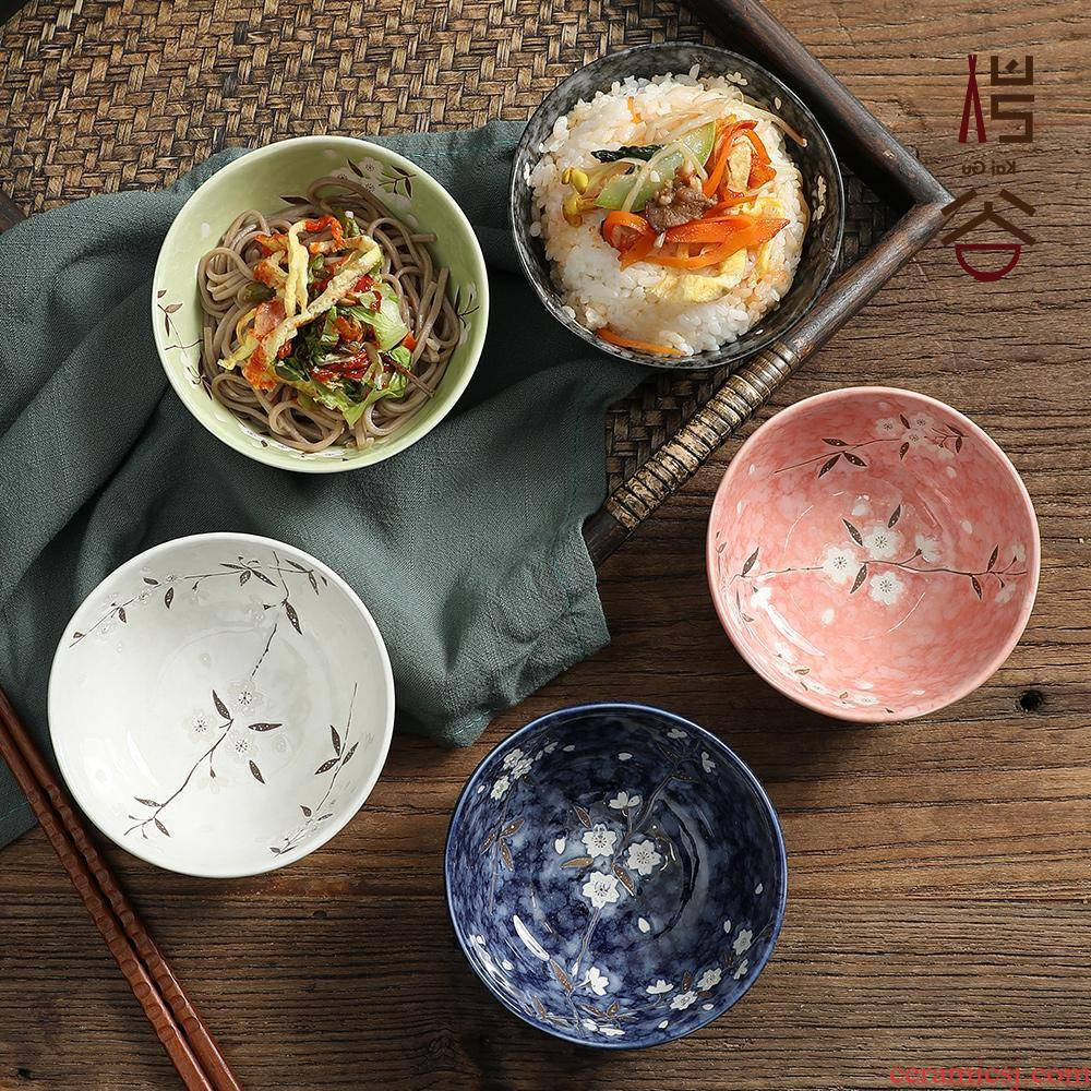 The Japanese kitchen household single eat bowl and wind rainbow such use ceramic bowl bowl, small bowl of rice and lovely tableware box