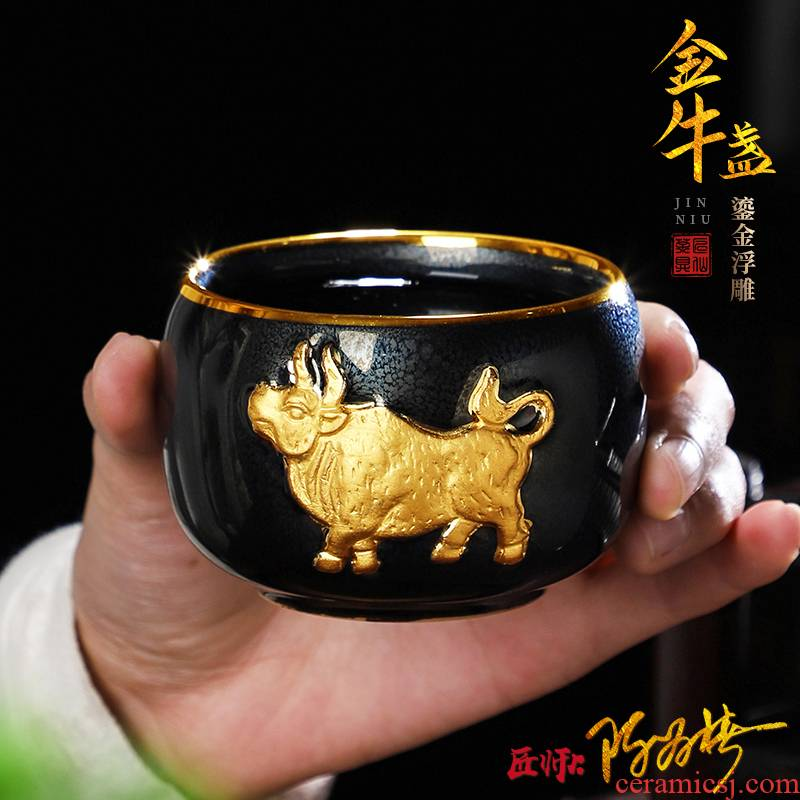 The Master artisan fairy Chen Weichun Taurus light cup cup built individual special Master kung fu tea cup, cup ceramics