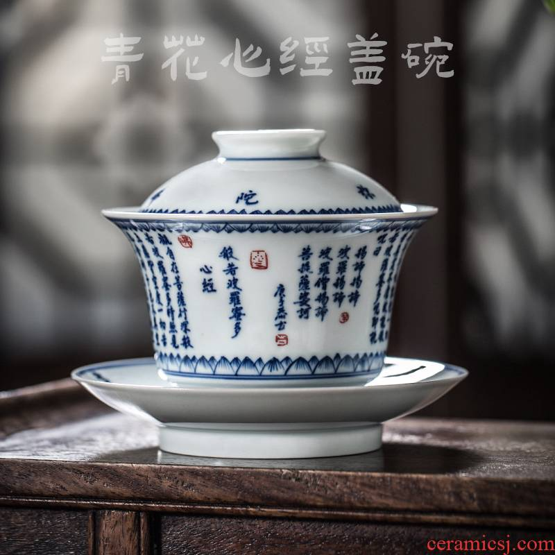 Only three bowl is pure manual hand - made jingdezhen blue and white porcelain ceramic heart sutra tureen kung fu tea cups of tea set