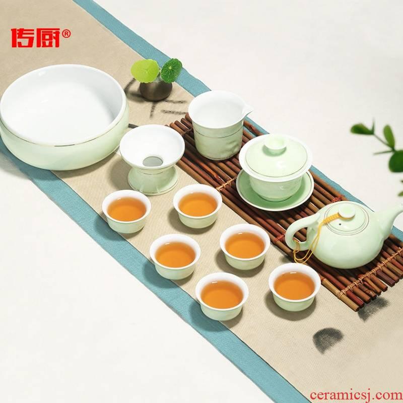 The kitchen special creative celadon tea set of household ceramic teapot teacup kung fu tea set a complete set of zen word cup