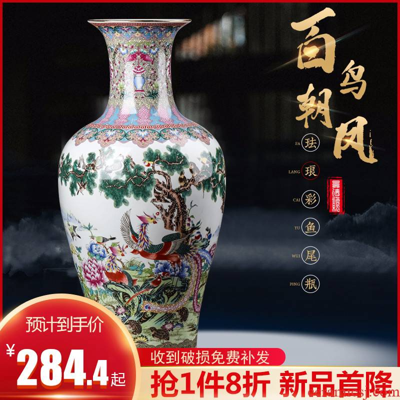 Jingdezhen ceramics of large vases, flower arranging Chinese style furnishing articles, the sitting room porch TV ark, home decoration